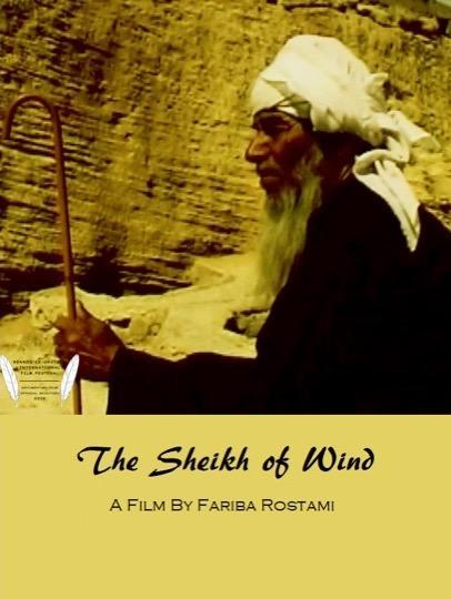 The Sheikh of Wind de FARIBA ROSTAMI