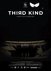 Affiche du Cour Métrage : Third Kind