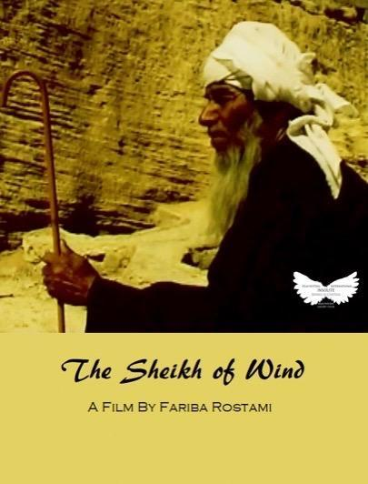 Poster : The Sheikh of the Wind
