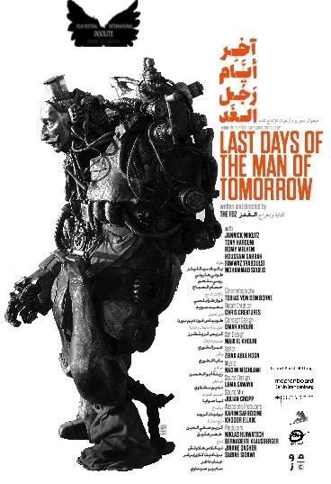 Affiche Documentaire : Last Days of the Man of Tomorrow -
