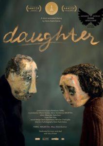 DAUGHTER DE DARAIA KASCHEEVA